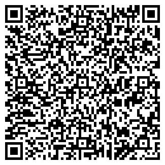 QR-код с контактной информацией организации АУРУМ