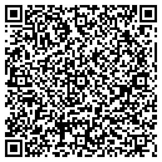 QR-код с контактной информацией организации БИТРАЙД