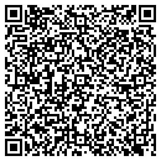 QR-код с контактной информацией организации ВЕРОNIKA