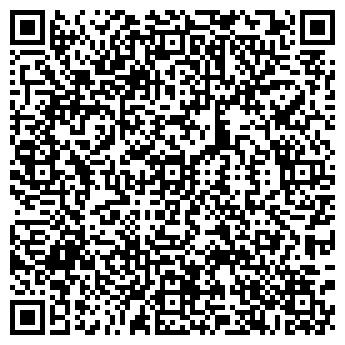 QR-код с контактной информацией организации Л'ЭГРЕСС