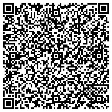QR-код с контактной информацией организации САЛОН КРАСОТЫ ЛЮБОВИ СЕРДЦЕВОЙ