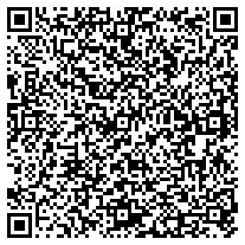 QR-код с контактной информацией организации ОРАНЖЕВЫЙ ПРОСПЕКТ