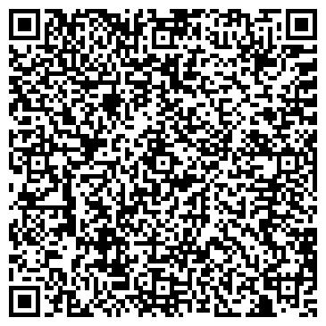 QR-код с контактной информацией организации Магазин посуды и часов на ул. 22-й комплекс, 15а
