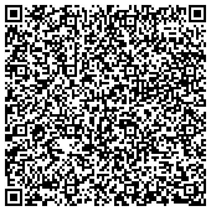 QR-код с контактной информацией организации РОССИЙСКИЙ ГОСУДАРСТВЕННЫЙ АГРАРНЫЙ УНИВЕРСИТЕТ - МСХА ИМ. К.А. ТИМИРЯЗЕВА