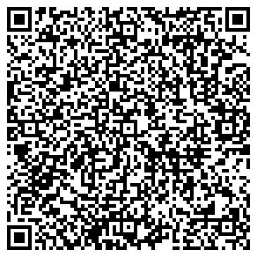 QR-код с контактной информацией организации ООО Хит дерево дизайн