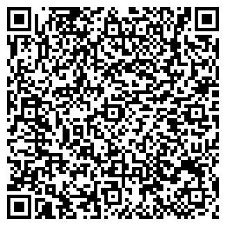 QR-код с контактной информацией организации ШКОЛА № 134