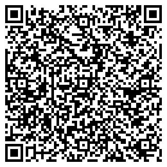 """QR-код с контактной информацией организации """"Ласка"""""""