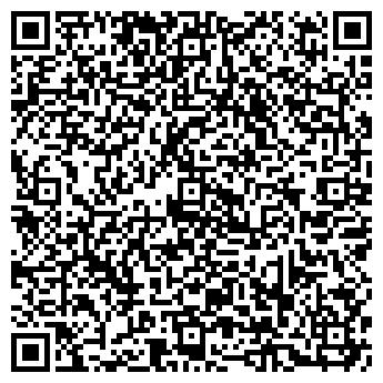 QR-код с контактной информацией организации АВТОСАЛОН