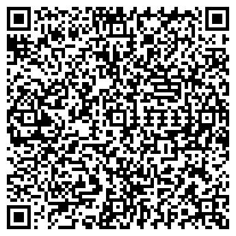 QR-код с контактной информацией организации РЕЮСКО