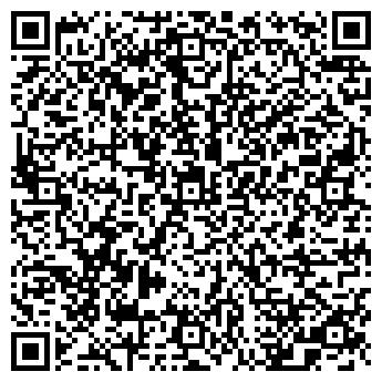 """QR-код с контактной информацией организации """"ВадИСмеД"""""""