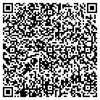 QR-код с контактной информацией организации АРБОР МУНДИ ЛЮКС