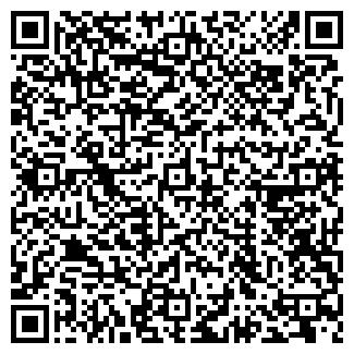 QR-код с контактной информацией организации ООО Артемида