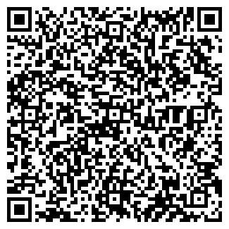QR-код с контактной информацией организации ЗОНА