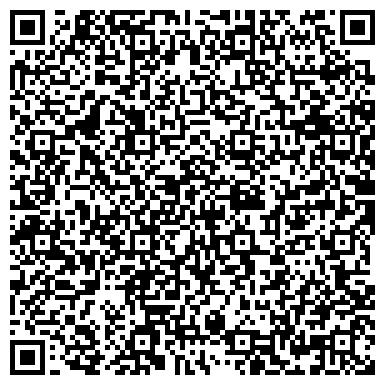 QR-код с контактной информацией организации ДЕТСКАЯ МУЗЫКАЛЬНАЯ ШКОЛА № 46 ИМ. А.И. ХАЧАТУРЯНА