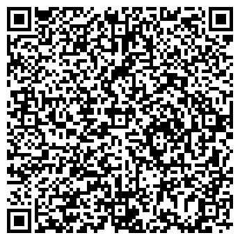 QR-код с контактной информацией организации КРАСНАЯ ГОРА