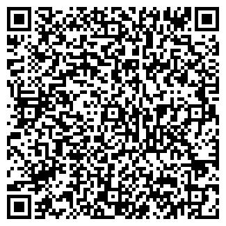 QR-код с контактной информацией организации СТРОБОС