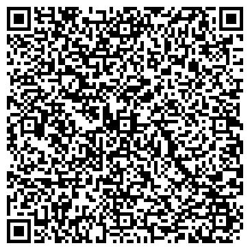 QR-код с контактной информацией организации УПРАВА ТИМИРЯЗЕВСКОГО РАЙОНА