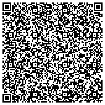 QR-код с контактной информацией организации 6-й ЦЕНТРАЛЬНЫЙ ВОЕННЫЙ КЛИНИЧЕСКИЙ ГОСПИТАЛЬ