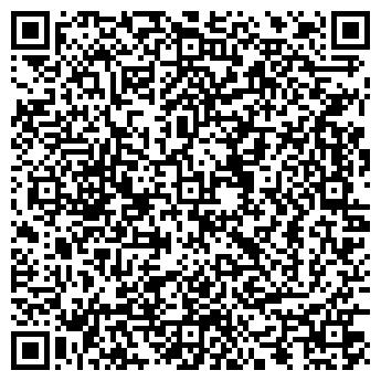 QR-код с контактной информацией организации КИТАЙСКОЕ КАФЕ