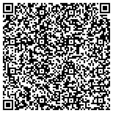 QR-код с контактной информацией организации ООО РегионМАЗсервис