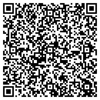 QR-код с контактной информацией организации АСНА