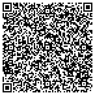 """QR-код с контактной информацией организации """"Ирбис"""""""