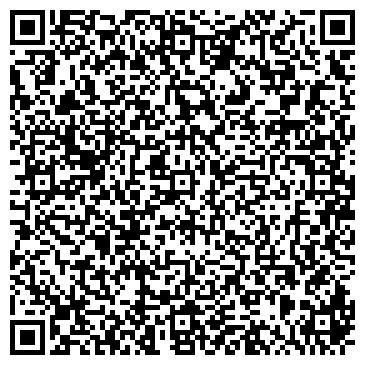 """QR-код с контактной информацией организации """"Служба 644"""""""