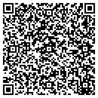 QR-код с контактной информацией организации ЭПСИ