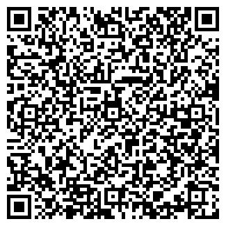 QR-код с контактной информацией организации ПОЛИФАРМ