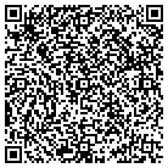 QR-код с контактной информацией организации СИНИЙ ШАР