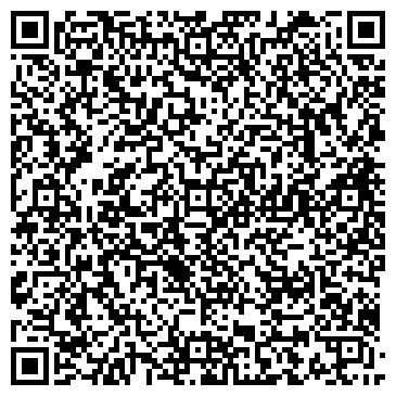 QR-код с контактной информацией организации ООО «КАРГО СЕРВИС»