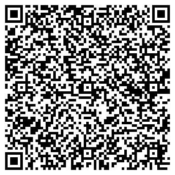QR-код с контактной информацией организации СВ-ДЕНТ