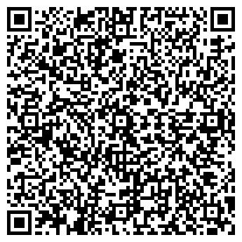 QR-код с контактной информацией организации ГЕОСТОМ