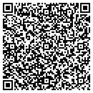 QR-код с контактной информацией организации КЛАССИК-АВТО
