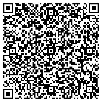 QR-код с контактной информацией организации СТОМАТИК