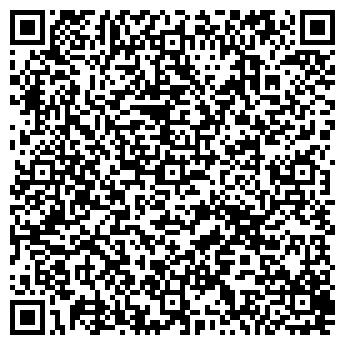 QR-код с контактной информацией организации ГЕЛИОС-СЕРВИС+