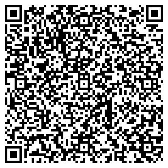QR-код с контактной информацией организации ООО ЮБИЛЕЙ
