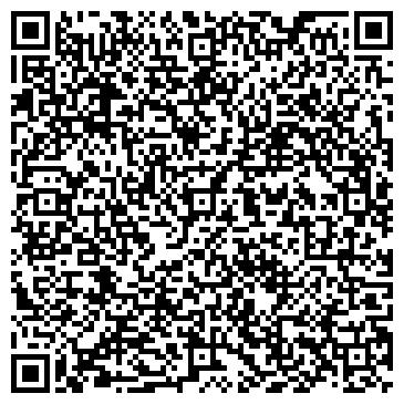 QR-код с контактной информацией организации СТОМАТОЛОГИЯ НА ЮГО-ЗАПАДЕ