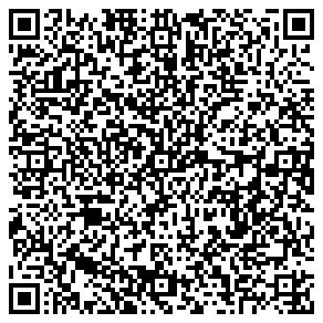QR-код с контактной информацией организации КВИДЕКС-ТЕЛЕКОМ