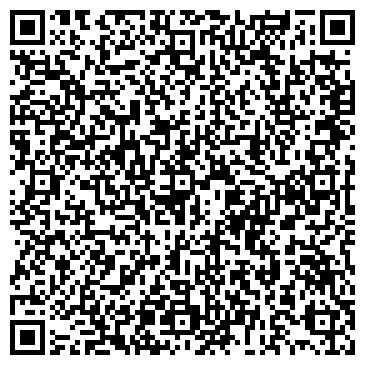QR-код с контактной информацией организации ЭКСКЛЮЗИВ-ДЕНТ