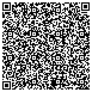 QR-код с контактной информацией организации Сауна на Анадырском проезде, 14 к1