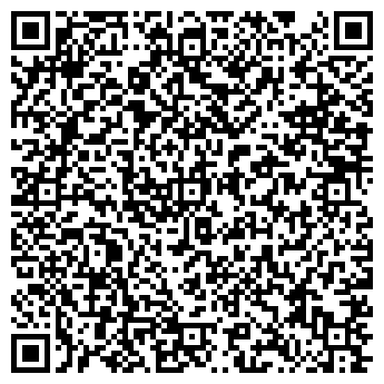 QR-код с контактной информацией организации ШКОЛА № 542