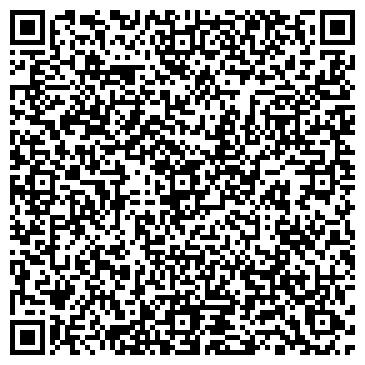 QR-код с контактной информацией организации «Дом оранжевой коровы»