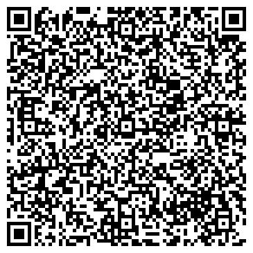 QR-код с контактной информацией организации БАЙТИК