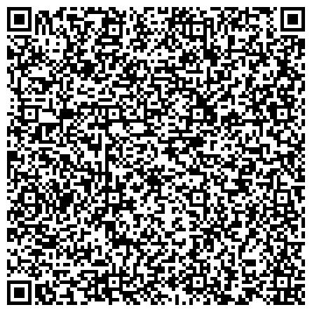 QR-код с контактной информацией организации Творческий лицей