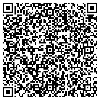 QR-код с контактной информацией организации ДЖАННИНА