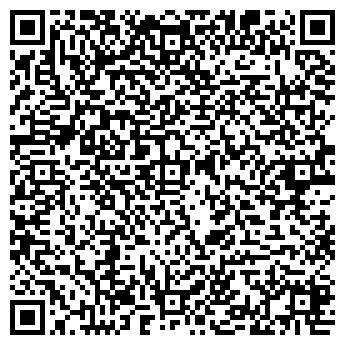 QR-код с контактной информацией организации ШПИНЕЛЬ
