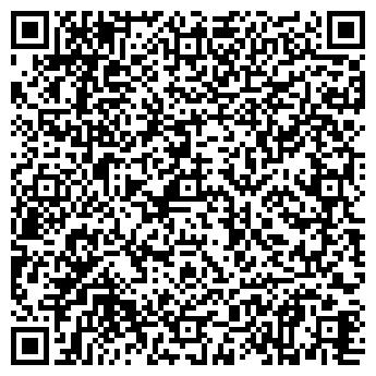 QR-код с контактной информацией организации ГАЛИНКА
