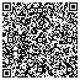 """QR-код с контактной информацией организации """"Кафе 15"""""""
