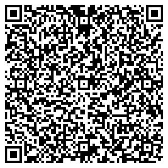 QR-код с контактной информацией организации САНДАЛ ЭСТЕТ